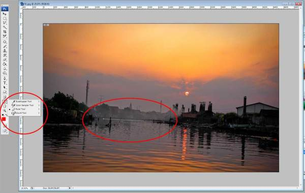 Tips Photoshop