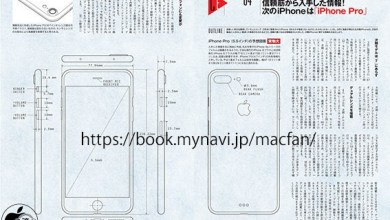 new-iPhone-7-Pro-schematics