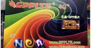 GPPLTE 4G Smart Cloud