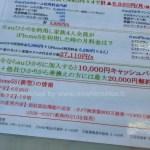 iPhone 5S akan hadir Juli 2013 menurut KDDI Jepang
