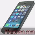iOS, update, iPhone, iPad