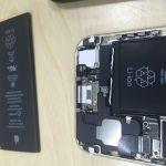 iPhone Baterai