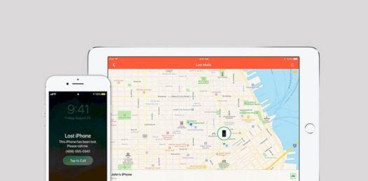Cara Megaktifkan FItur Find My iPhone