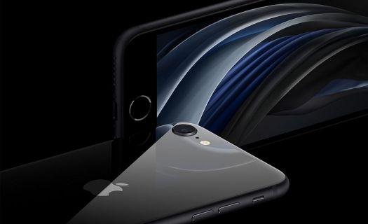 Hasil Uji iPhone SE 2020