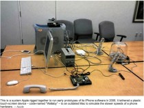 The Birth Room Of The iPhone