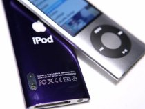 How To steal Cash From ATM Using  iPod Nano And A Piece Of Plastic.