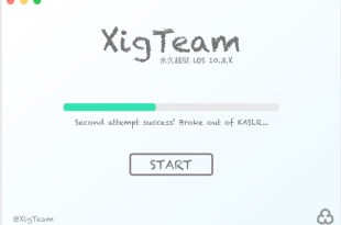 New Jailbreak for iOS 10.3.x XigTeam on development