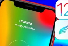 How to Jailbreak iOS 12.4 with Chimera