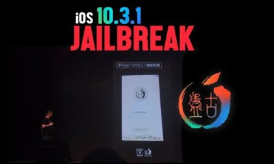 Jailbreak IOS 10.3.1 demonstrated pangu team