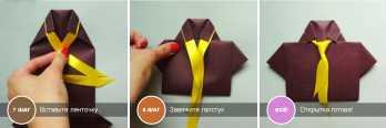 Как сделать галстук на открытку из атласной ленты своими руками, открыток приглашение чаепитие