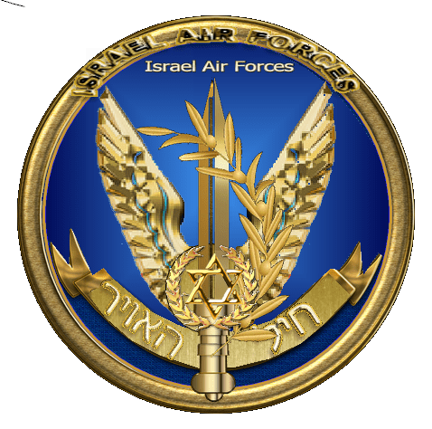 IDF Tzahal badege 3D-HD (Tzahal insigne militare 3D-HD ...