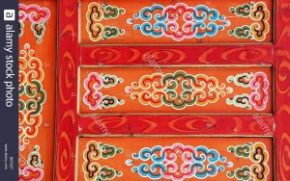 highly-decorated-painted-yurt-door-on-the-plains-of-mongolia-outside-b67g27-e1473771961678-300x188