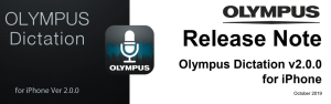 Olympus Dictation App v2 for iPhone iOS ODDS