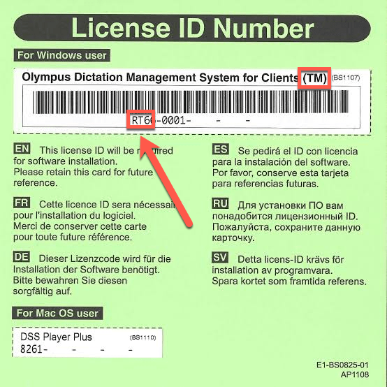 Example Olympus Dictation Transcription Module Licence Key Card ODMS DSS Player Pro R5 R6