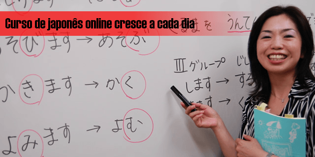 Curso de japonês online cresce a cada dia
