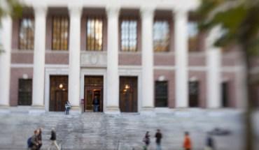 Μαθητής από τη Θεσσαλονίκη έγινε δεκτός στο Harvard με πλήρη υποτροφία 69.000 δολάρια