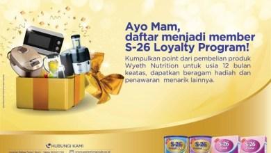 loyalty reward
