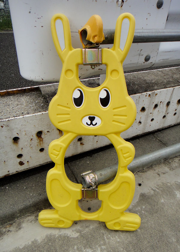 Japanese construction barrier animal