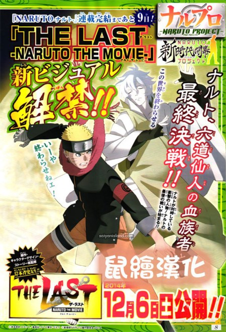 The Last Naruto The Movie Rilis 6 Desember