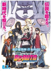 Boruto Manga Cover With Many Ninja
