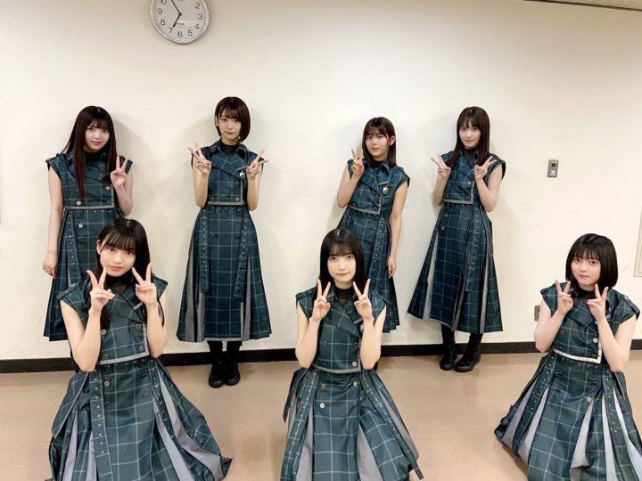 https://twitter.com/keyakizaka46/status/1303667931662835712?s=20