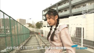 鈴丸すう 全力坂(No.2807) 殿山の坂 018