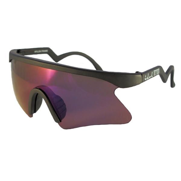 Kids I - IE 735SSX, Black frame kids blade sunglasses