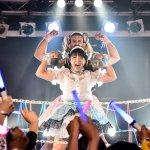 Deadlift Lolita veröffentlichen Musikvideo zu Pump up Japan