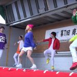 Live Videos des Nanporo Town Friendship Festival