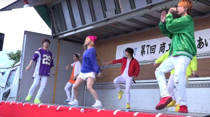Nanporo Town Friendship Festival