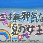 Niji no Conquistador im Bikini im neuen Musikvideo