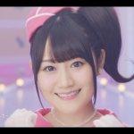 Smartphone Musikvideo von Yui Ogura