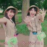 Funaki Musubu & Yokoyama Reina in einem Musikvideo