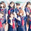 Aoyama Gaienmae Academy