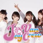 Neues Live Video von JOY VAN CREW