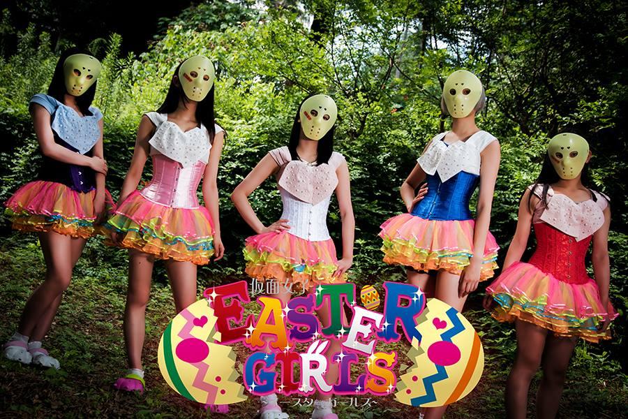 Easter Girls sind die neue Gruppe von Kamen Joshi