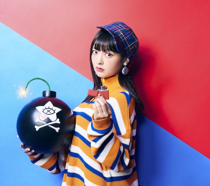 Sumire Uesaka mit neuem Musikvideo