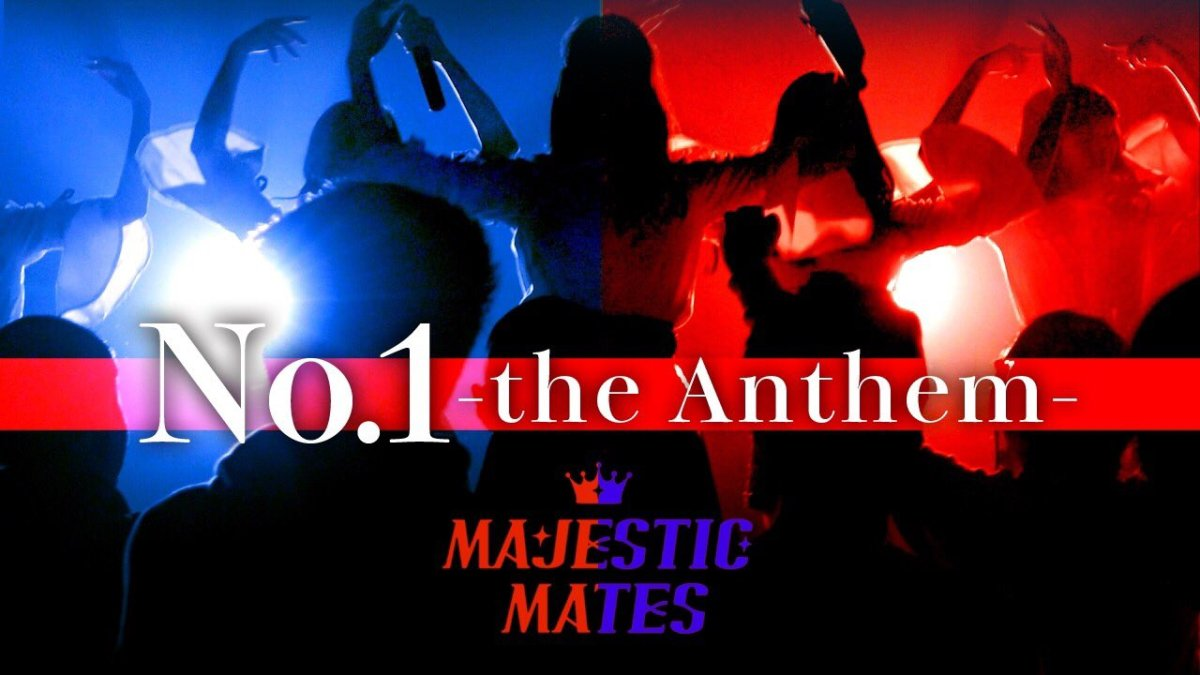 Neues Live Video von MAJESTIC MATES