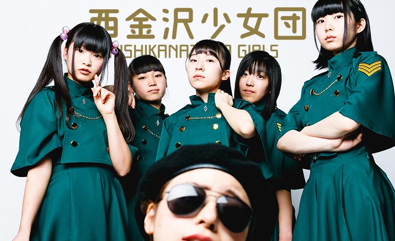 Neues Musikvideo von Nishikanazawa Girls
