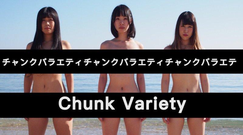 Chunk Variety
