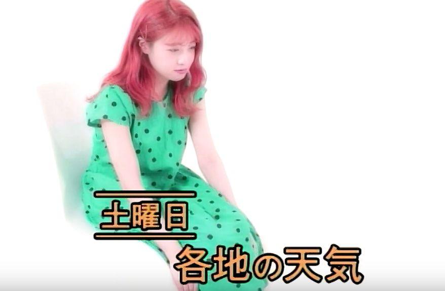 Musikvideo zum Solodebüt von カイ