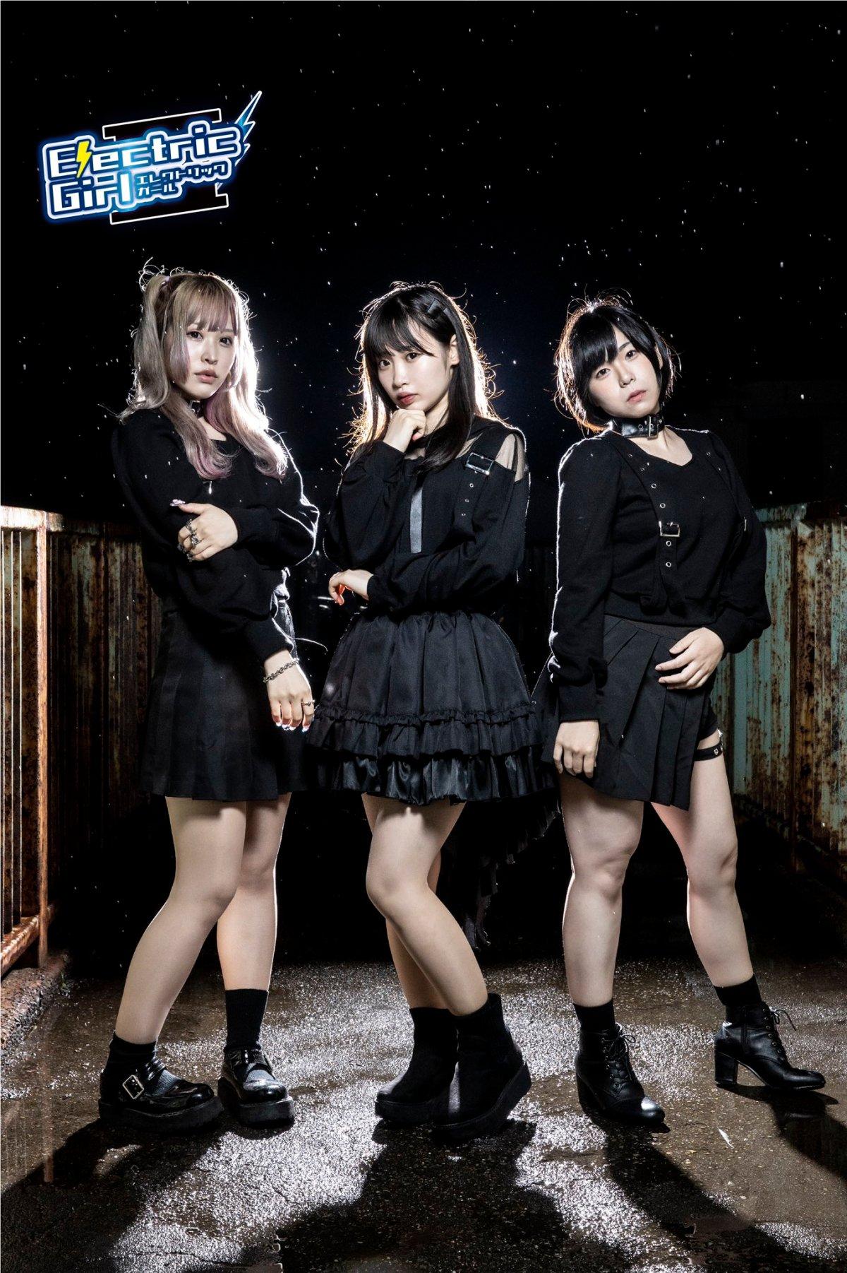 ElectricGirlⅢ