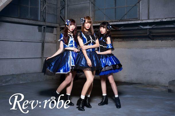 @ほぉ~むカフェから現役メイド3人によるアイドルユニット『Rev:robe』がCDデビュー!