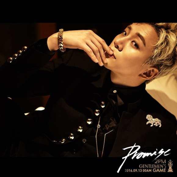 IDOL thông tin thành viên Junho nhóm nhạc 2PM