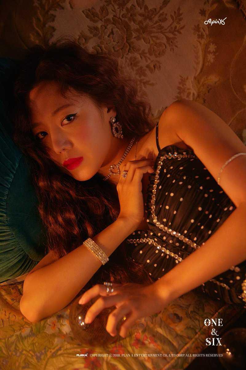 Idol thông tin thành viên hayoung nhóm nhạc A PINK