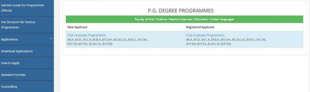 Annamalai University Application 2020: PG and Integrated Programs