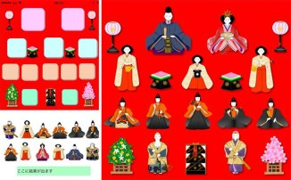 81-year-old-woman-creates-mobile-game-app-hinadan-masako-wakamiya-7