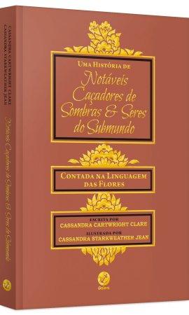 notaveis_cacadores1