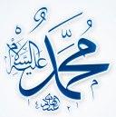 Sayyidina Rasulullah Nabi Muhammad Saw