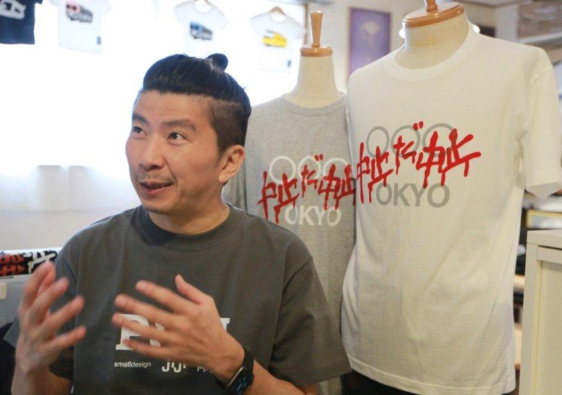 Designer Susumu Kikutake speaks during an interview with The Associated Press in Tokyo, Japan, June 9, 2021. (AP Photo)